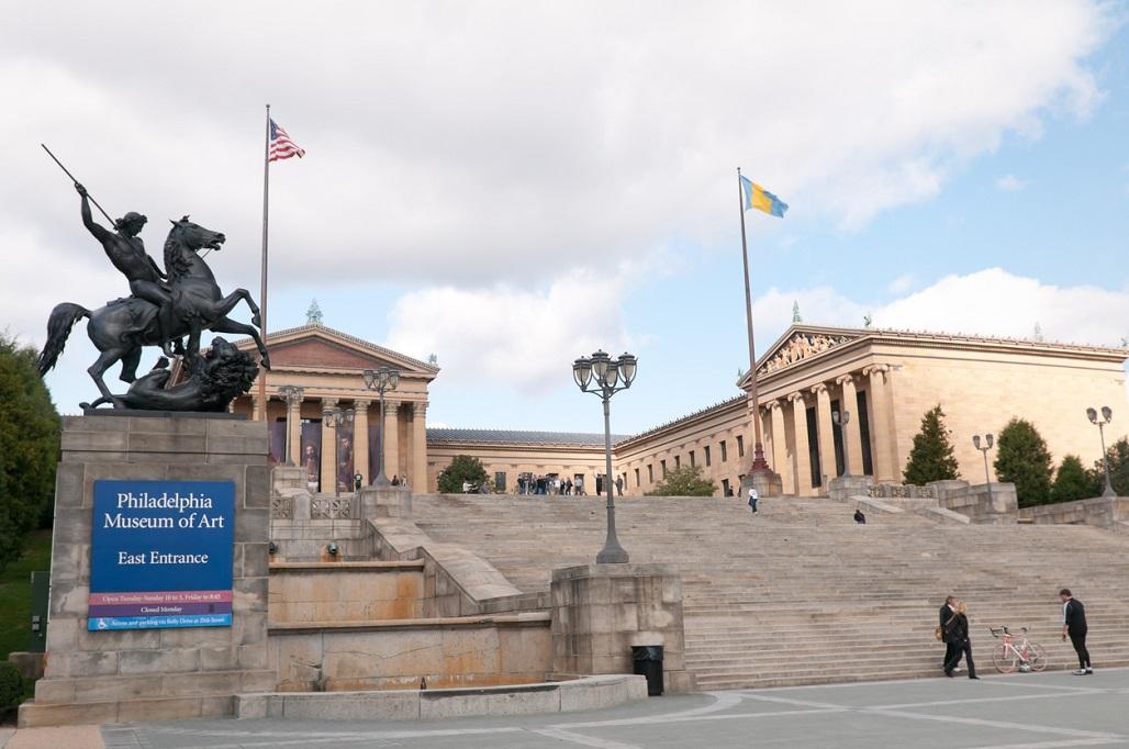 Philadelphia uncovered